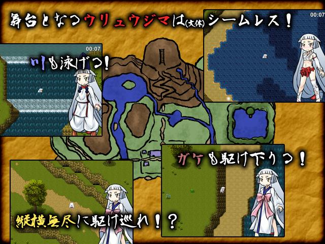 【エロ同人】姫巫女ヒミカの世直し道中記 ほかのトップ画像