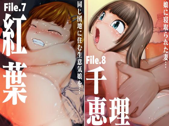 【エロ同人】園ジェルに性的行為をしてもいい世界 Vol.1 ほかのトップ画像